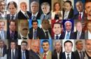 المترشحين للرئاسية