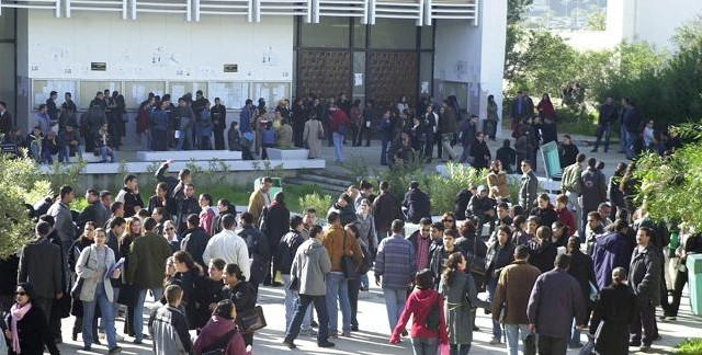 faculté tunisienne
