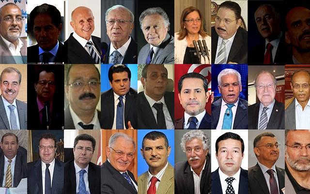 المترشحين للانتخابات الرئاسية