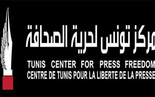 centre-liberté-presse