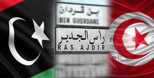 tunisie-libye-ras-jdire