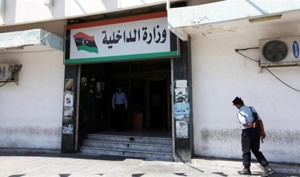 inter-libyaa