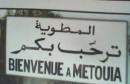 metouiya