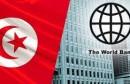 world-bank-tunisia