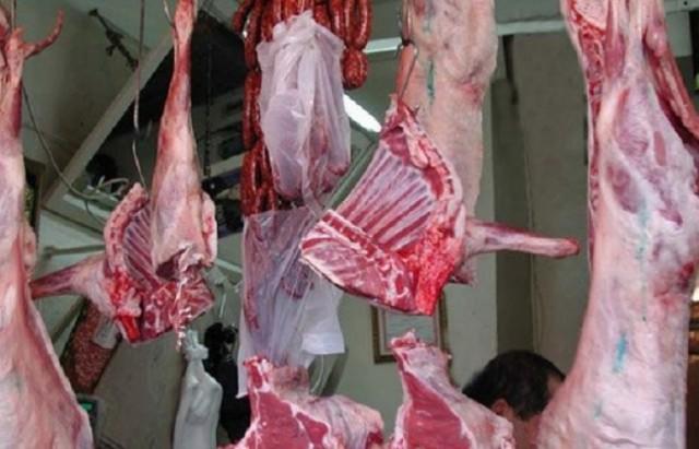 لحم احمر