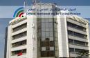 ONT-radio-tunisiennne-640x340
