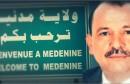 gouv_mednine-ASSABAH
