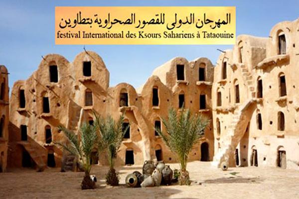 ksours_festival4
