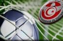 ligue foot