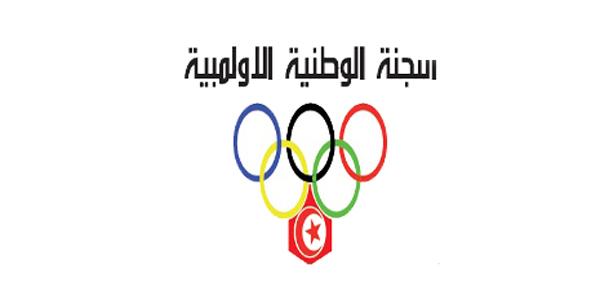 olympic tunisia00000