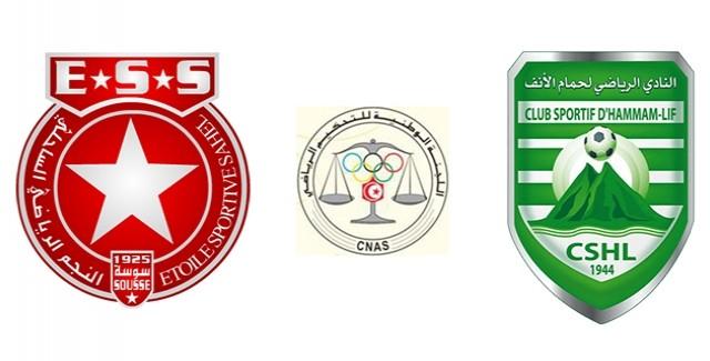 large_news_ESS-CNAS-CSHL