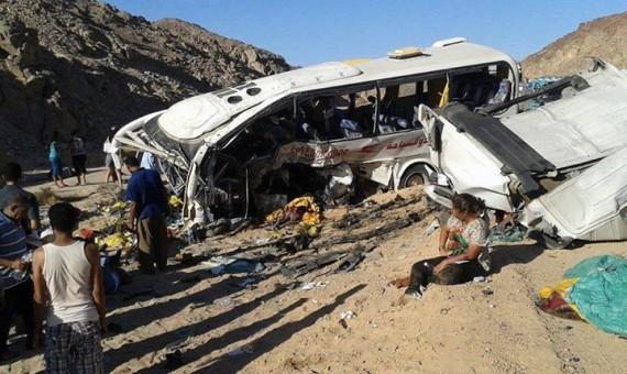مصر- حادث سير