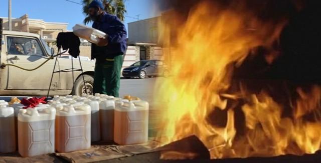 حريق -بنزين مهرب