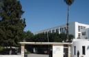 وزارة التجهيز والاسكان