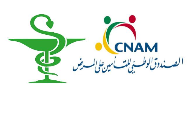 cnam_pharmacien-640x405