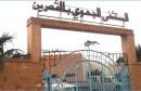 ousboui_مستشفى-القصرين