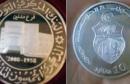 29012015_dinar_tunisie