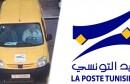 large_news_Voiture-poste-tn34