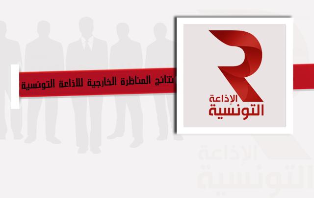 concours_news-640x405
