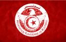 Football-Tunisienne-Logo