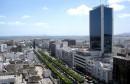 تونس-العاصمة