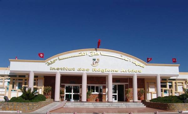 معهد المناطق القاحلة بمدنين