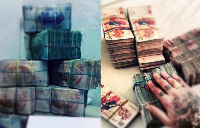 argent tunisienne