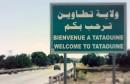 tataouine bienvenue