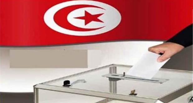 انتخابات-تونس-620x330