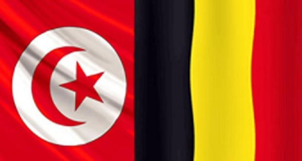 تونس بلجيكيا