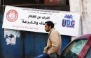 UDC-greve-faim-tunisie