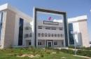 جامعة قابس