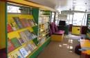 مكتبة متجولة