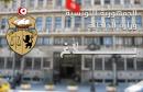 بلاغ-وزارة-الداخلية3