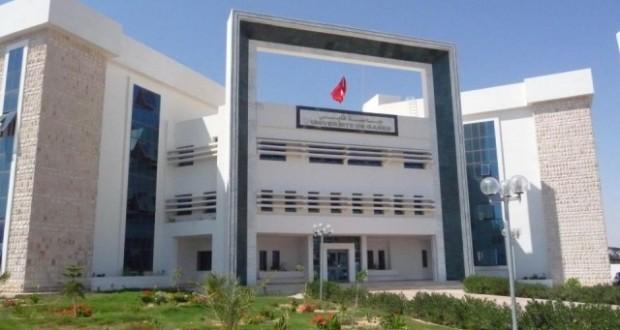 جامعة-قابس-640x411-620x330