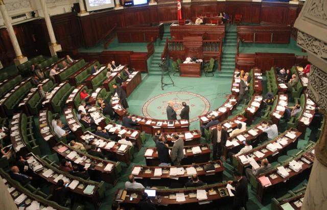 مجلس نواب الشعب