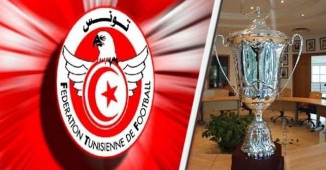 كاس-تونس