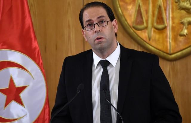 TUNISIA-POLITICS-GOVERNMENT