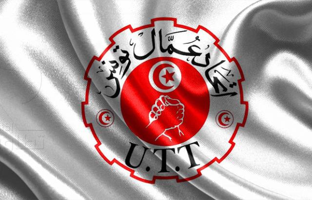 اتحاد عمال تونس
