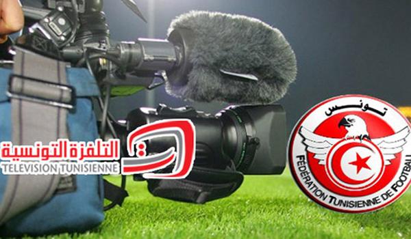 التلفزة التونسية وجامعة كرة القدم000