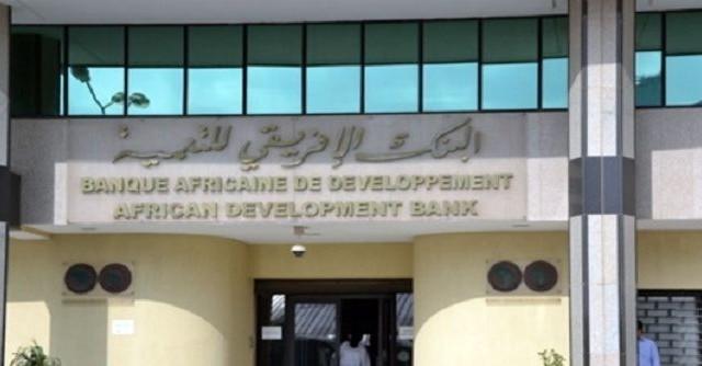البنك الافريقي للتنمية