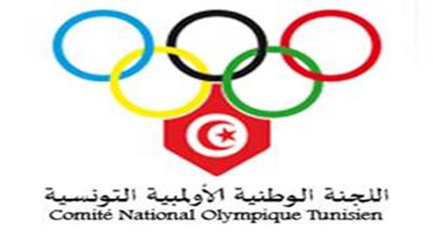 اللجنة الوطنية الاولمبية000
