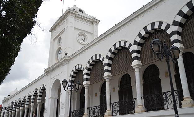 Ministere-Finances-Tunis
