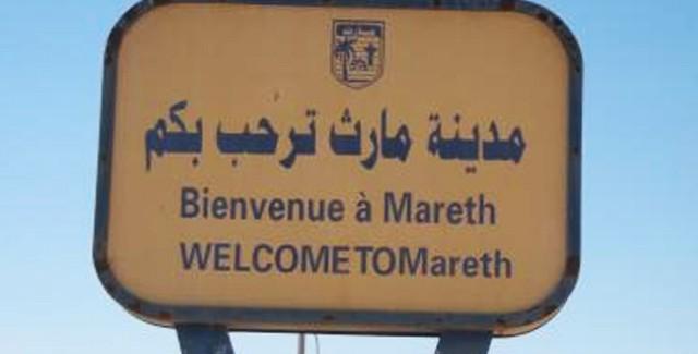 mareth-640x325
