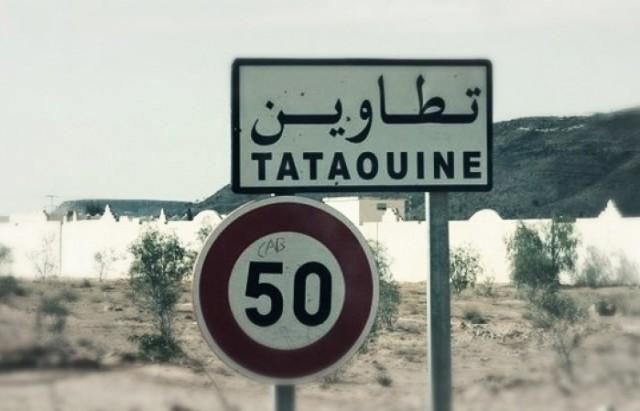 tataouine_1477866176