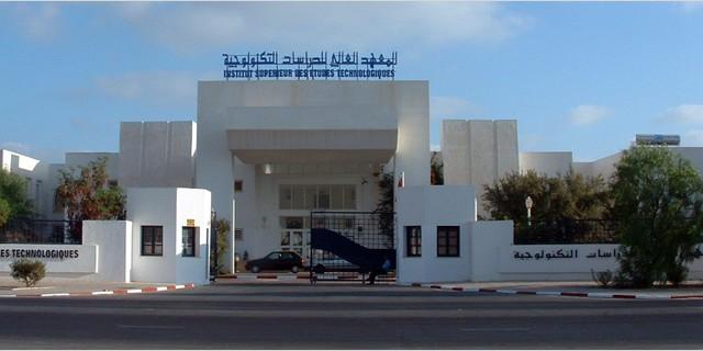 المعهد العالي للدراسات التكنولوجية