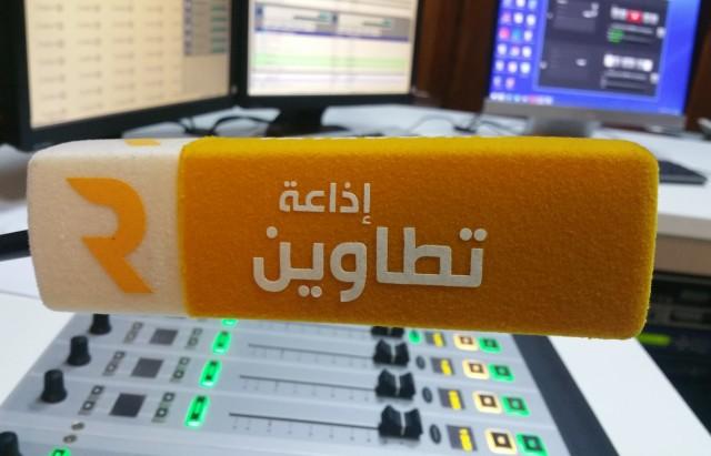 radio tataouine