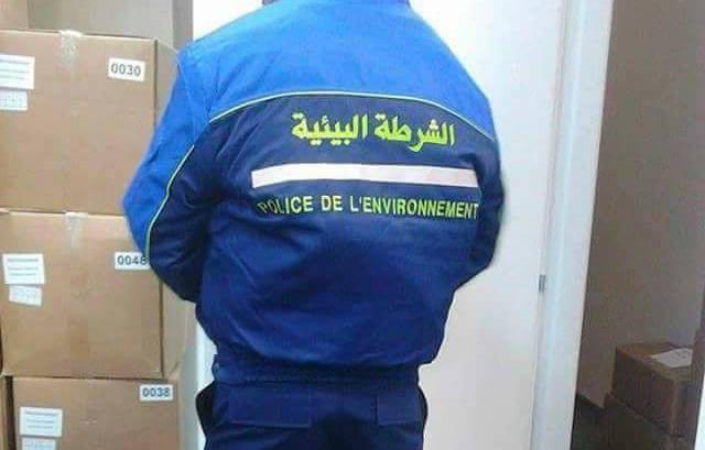 الشرطة البيئية000