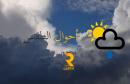 الطقس 4