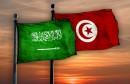 تونس_السعودية